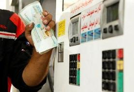 نرخ جدید بنزین چه تغییری در مصرف سوخت ایجاد میکند؟