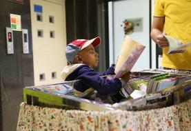 اهدای کتاب به کودکان مبتلا به سرطان