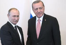 اردوغان در انتظار دیدار پوتین