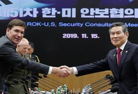 South Korea has to pay more for US troops: Pentagon chief