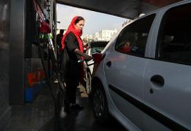 Protests Erupt in Iran as Fuel Prices Are Abruptly Raised