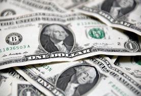 نرخ رسمی یورو و پوند افزایش یافت/ قیمت ۱۱ ارز ثابت ماند