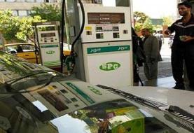شرکت ملی پخش: بنزین سوپر فقط با نرخ لیتری ۳۵۰۰ تومان عرضه میشود
