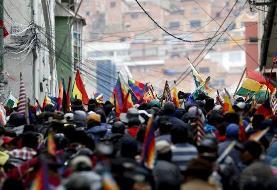 قطع روابط دیپلماتیک بولیوی و ونزوئلا