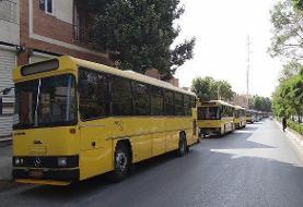 اطلاعیه معاونت حمل و نقل و ترافیک شهرداری تهران در پی سهمیهبندی و افزایش قیمت بنزین