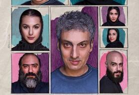 «شهره سلطانی» با نمایش «پنجرهای رو به آسمان» روی صحنه میرود/تئاتر در آخرین ماه پاییز