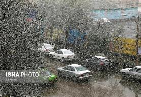 نفوذ توده هوای سرد به کشور/بارش برف در پایتخت