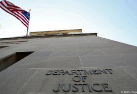 ایرانی متهم به نقض تحریمها در آمریکا به ۴۶ ماه زندان محکوم شد