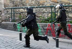 Bolivia: Police kill 5 pro-Morales protesters