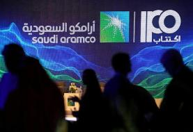 Investors Evaluating Aramco IPO As Iran Claims Discovery Of New Oil Field
