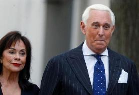 مشاور ترامپ در هفت مورد اتهامی مجرم شناخته شد | چندین سال زندان در انتظار راجر استون