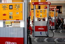 وضعیت جایگاههای سوخت عادی است