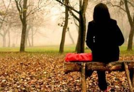 راهکارهای مقابله با افسردگی فصلی | شما هم پاییزها افسرده میشوید؟