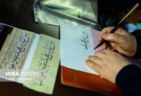 آموزش قرآن، خوشنویسی و ادبیات فارسی در مدارس سما/مدل تربیتی ویژه مدارس سما تدوین شود
