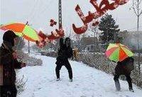 آیا مدارس شهرستان&#۸۲۰۴;های استان تهران فردا تعطیل است؟