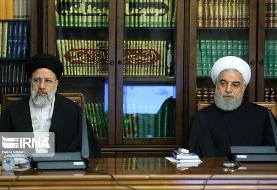 (تصاویر) جلسه شورای عالی هماهنگی اقتصادی پس از گرانی بنزین