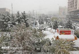 اطلاعیه سازمان هواشناسی درباره باران، برف و وزش باد شدید در کشور تا ...