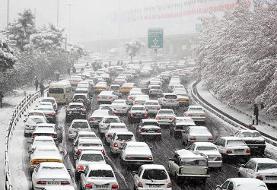 غایب بزرگ روز برفی تهران