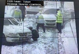 معاون خدمات شهری شهرداری تهران:برای شرایط برفی تمرین نداریم/ سطح خیابانها را از برف پاک ...
