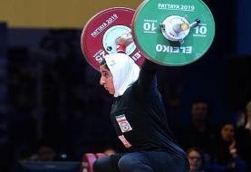 نخستین مدال وزنهبرداری بانوان ایران کسب شد