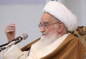 نگرانی آیتالله صافی گلپایگانی از گران شدن بنزین | نمایندگان مجلس طرح ...