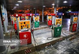 تخصیص سهمیه سوخت فقط به یکی از خودروهای مالکان دارای چند خودرو صحت ندارد