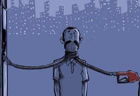 کاریکاتور یک طراح ایرانی درباره گرانی بنزین که سانسور شد