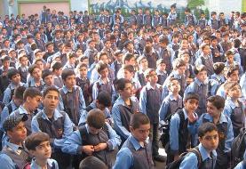 مدارس ۳ مقطع اصفهان فردا تعطیل است