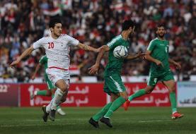 فیفا بحرین را به دلیل اتفاقات بازی با ایران جریمه کرد