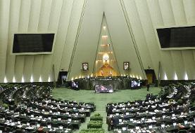 مجلس ایران از افزایش قیمت بنزین مطلع بود