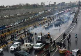 Protests Grip Iran Over Gas Prices Hike