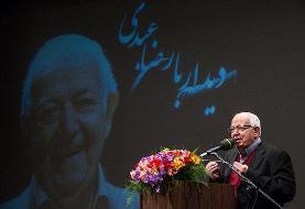 پیکر رضا عبدی فردا تشییع میشود