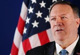 مداخله آمریکا در امور داخلی ایران/ پامپئو: آمریکا از مردم ایران حمایت میکند