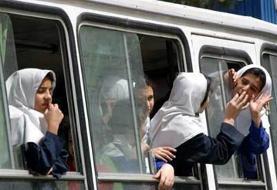مدارس چند شهر خوزستان فردا شنبه تعطیل است