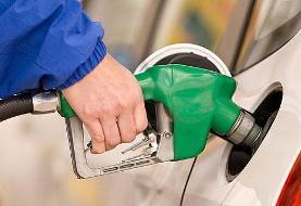 درآمد سرانه و هزینه بنزین در کشورهای جهان و مقایسه با ایران | ارزانترین و گرانترین بنزین کجا ...