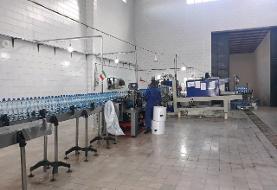 جلوگیری از تعطیلی شرکت آب معدنی چویل دنا با ورود دستگاه قضایی