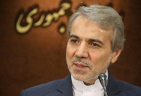 جزئیات طرح حمایتی دولت ایران جهت جبران افزایش قیمت بنزین