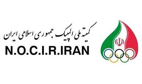 ورزش ایران صاحب کمیته اخلاق شد