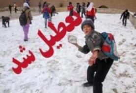 مدارس زنجان فردا تعطیل است