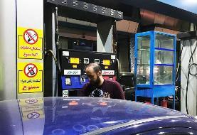 واکنش نمایندگان مجلس ایران به افزایش قیمت بنزین