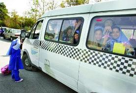 اختصاص سهمیه بنزین ویژه سرویس مدارس/ افزایش قیمتها ممنوع