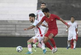 شکست امیدهای فوتبال ایران مقابل اندونزی
