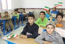 مدارس شهر تهران فردا تعطیل نیست
