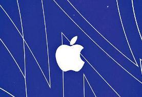 ارزش شرکت اپل به ۱۷/ ۱ تریلیون دلار رسید
