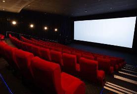 هشدار شورای صنفی نمایش نسبت به یک اتفاق در سینماها