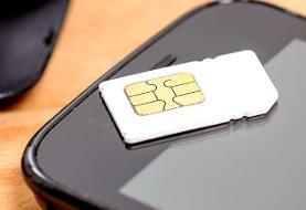 با گرانترین شماره موبایل جهان آشنا شوید
