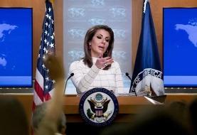 بیانیه وزارت خارجه آمریکا درباره رویدادهای اخیر ایران