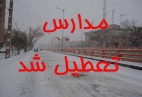 مدارس اسلامشهر دوشنبه تعطیل است