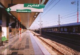 ۲ هزار و ۱۷۴ حرکت قطار برای جابه جایی مسافران خط ۵/کاهش زمان جابه جایی مسافران