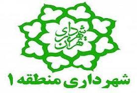 برکناری شهردار یک ناحیه تهران به خاطر